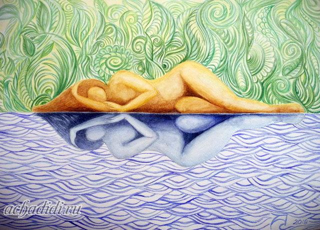 Акварельный рисунок Отражение, Женщина